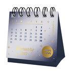 Micro Calendar 2022 - 5.8 X 5.3 Cm, , zoo